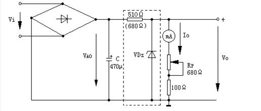 简述加稳压二极管并联稳压电路